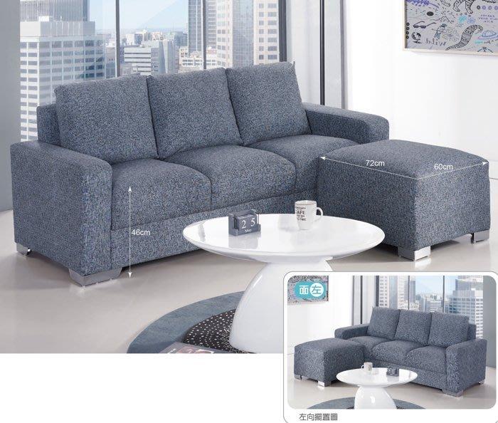 【DH】商品編號 BC143-5商品名稱芭斯納皮製L型沙發組(圖一)輔助椅可左右擺飾.台灣製可訂做.新品特價