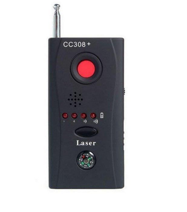 CC308+ 偵測器 偵防 反偷拍 探測器 反針孔攝影機防偷拍訊號偵測 竊聽定位器 追蹤器 錄音筆 偵測器