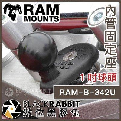 數位黑膠兔【 RAM-B-342U 三角台 內管固定座 】 Ram Mounts 機車 摩托車 手機架 重機 導航架