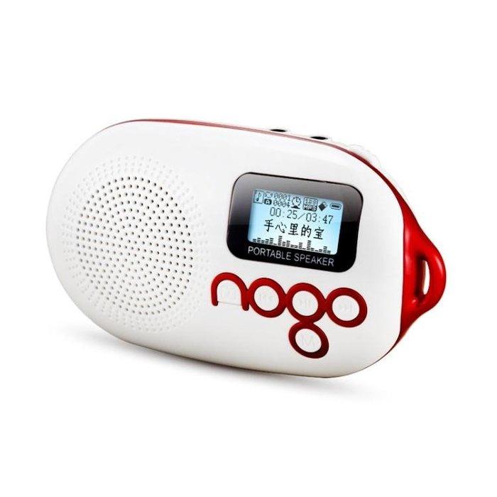 隨身聽 收音機老人便攜式迷你插卡小音響隨身聽