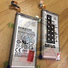 新竹 老師傅 專業維修 三星 S8 G950FD 電池  膨脹 現場維修 無法充電 蓄電不良 電力亂跳 關機