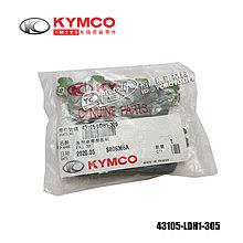 YC騎士生活_KYMCO光陽原廠 後來令片 煞車皮 XCITING 刺激 250 300 後煞車皮 43105-LDH1