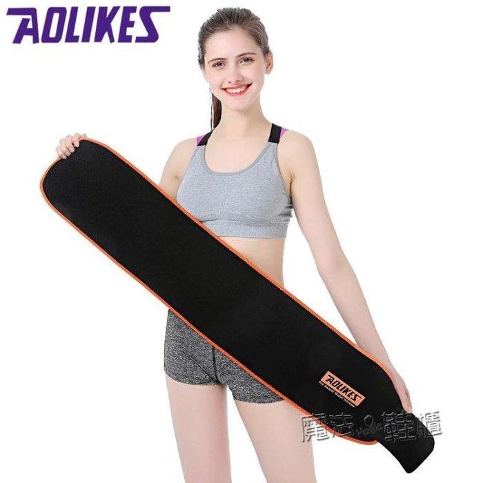 運動護腰帶暴汗男健身腰帶跑步瑜伽束腰收腹綁帶爆汗腹肌馬甲線女