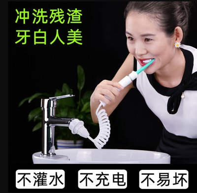 「特惠狂歡購」家用衝牙器 洗牙器 非電動衝牙器 便攜式洗牙器 水牙線 梅科牙衝【粉紅記憶】