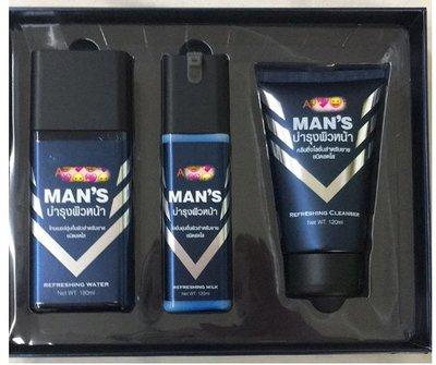 【檸檬葉子】泰國ATREUS男士三件套盒洗面奶爽膚水乳液AT補水保濕