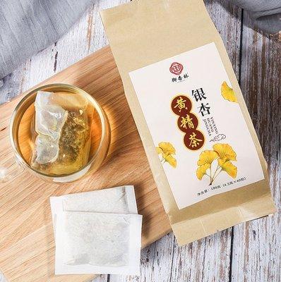【微利生活】買2送1買3送2 銀杏黃精茶 白果茶 袋泡茶 代用茶 養生茶 去火茶 150g 現貨
