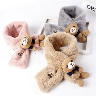 全館折扣 兒童圍巾韓版保暖寶寶毛絨圍巾舒適柔軟男童女童圍脖潮款