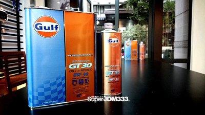 激安333-Gulf  GT30 0W30 4L 全合成酯類機油 現貨不用等
