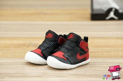 球鞋補習班 NIKE AIR JORDAN 1 CRIB BOOTIE BRED 嬰兒學步鞋 黑紅 AT3745-023