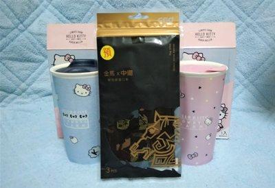 中衛x金馬口罩限量版【1包3枚】+ Hello Kitty 雙層陶瓷隨行杯【霧粉款+藍紋款】=600元/現貨供應!!
