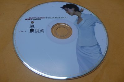 紫色小館-89--------鄭秀文-我們的主題曲-1