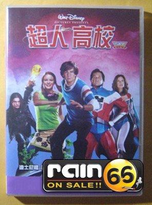 ⊕Rain65⊕正版DVD【超人高校~Sky High】-星際奇兵-寇特羅素(直購價)