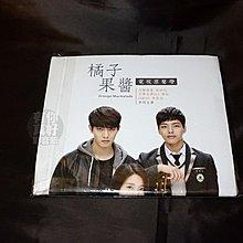 全新韓劇【橘子果醬】OST 電視原聲帶 CD+DVD 台版 呂珍九 AOA雪炫 CNBLUE李宗泫 金恩惠