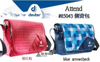 【登山屋】【Deuter】#85043 Attend 側背包 休閒背包 斜背包 10L