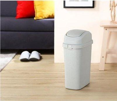 12個以上另有優惠/C5015/大慧星垃圾桶/方形紙林/搖蓋式垃圾桶/家用垃圾桶/廁所用垃圾桶/辦公室用垃圾桶
