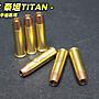 【翔準軍品AOG】SRC 泰坦TITAN CO2左輪手槍...