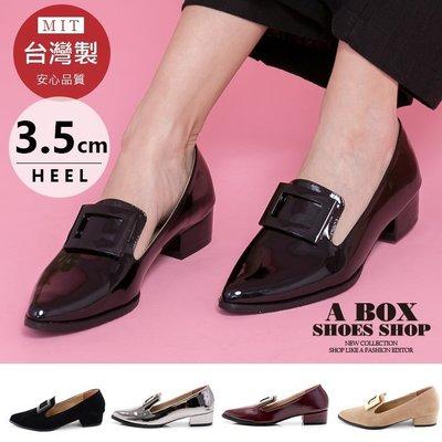 格子舖*【KTPW712】時尚樂福鞋 紳士鞋 尖頭包鞋 3.5CM低粗跟 高質感光澤亮皮 MIT台灣製 5色