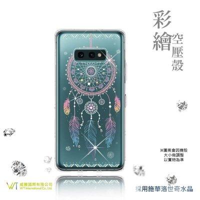 【WT 威騰國際】WT ® Samsung Galaxy S10e 施華洛世奇水晶 彩繪空壓殼 軟殼 -【幸運】