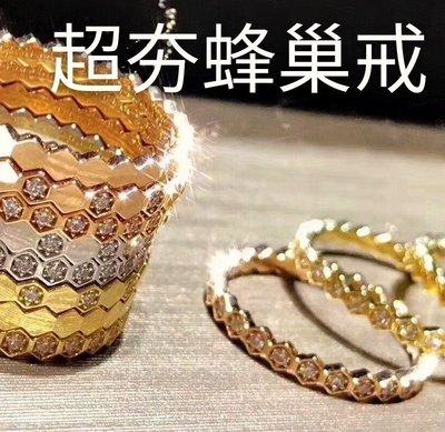 韓國喬妹蜂巢結婚鑽戒頂級仿真鑽石媲美真...