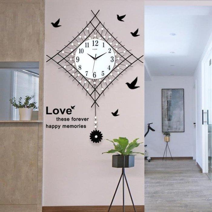 現代客廳掛鐘簡約創意靜音搖擺掛表時鐘臥室個性時尚 JA969  TW