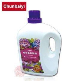 衣桔棒 香水洗衣凝露 (1瓶) 香水洗衣精2000g 手洗精 中性洗衣精 貼身衣物清潔 抗菌除臭防蹣 多用途清潔劑