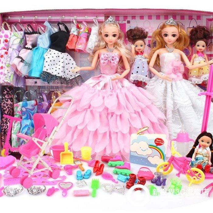 換裝芭比娃娃套裝大禮盒別墅城堡洋娃娃兒童過家家公主女孩玩具