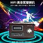 【傻瓜批發】(V6)MP3木質音箱 立體聲 SD卡/收音機/電腦音箱/手機喇叭 HIFI木質音響 板橋現貨