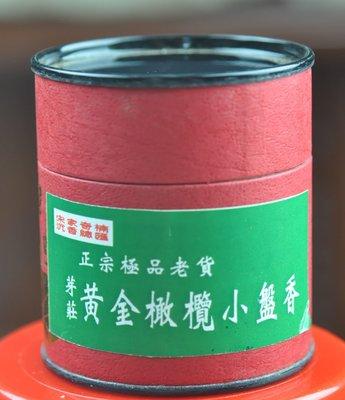 宋家苦茶油goldkanlancircle.1號上品芽莊黃金橄欖奇楠小盤香約50公克.48卷24片裝
