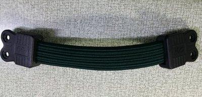 【品特優家具倉儲】彈力繩彈簧椅彈力條彈力帶綠色