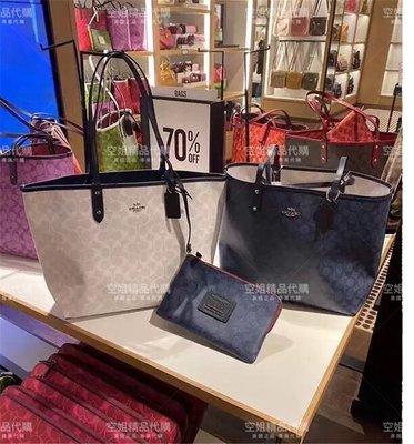 空姐代購 COACH 91381 新款女士 牛仔布 托特包 單肩包 媽咪包 子母購物袋 容量大可放A4 雙面使用 附購證