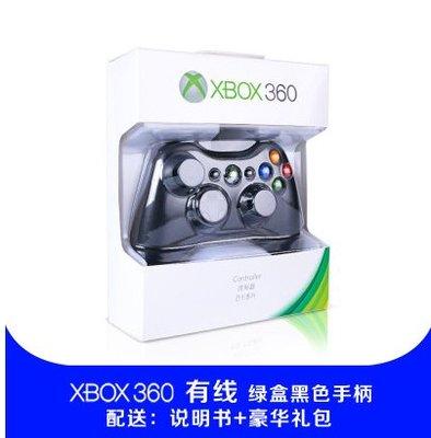 微軟XBOX360有線無線one遊戲手柄usb搖桿PC電腦steam怪物獵人世界