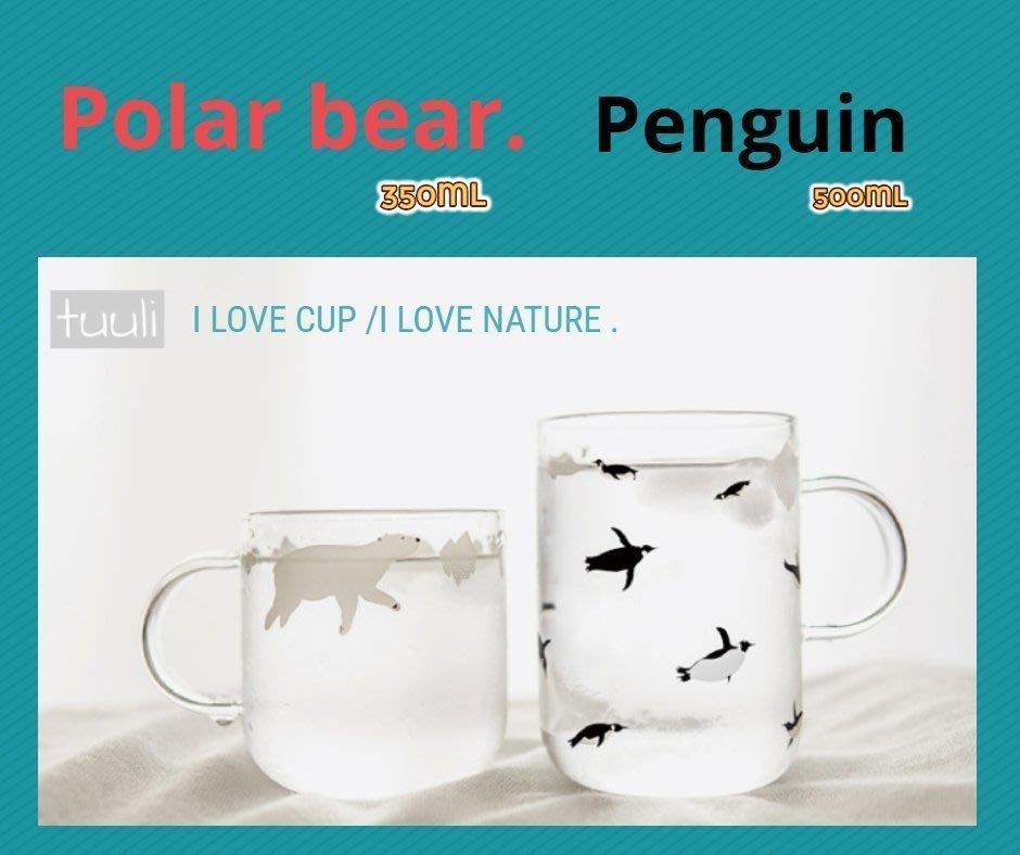 現貨 玻璃杯 馬克杯 正品 企鵝 北極熊 耐熱玻璃杯 日本 牛奶杯 星巴克 櫻花  my bottle 【蛙蛙雜貨】