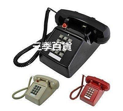 三季老按鍵式仿復古董電話機電信座機電話機❖680