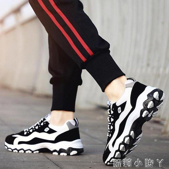 運動鞋男鞋子秋季潮鞋韓版運動休閒鞋跑步鞋黑白百搭原宿男生板鞋 蘿莉小腳ㄚ