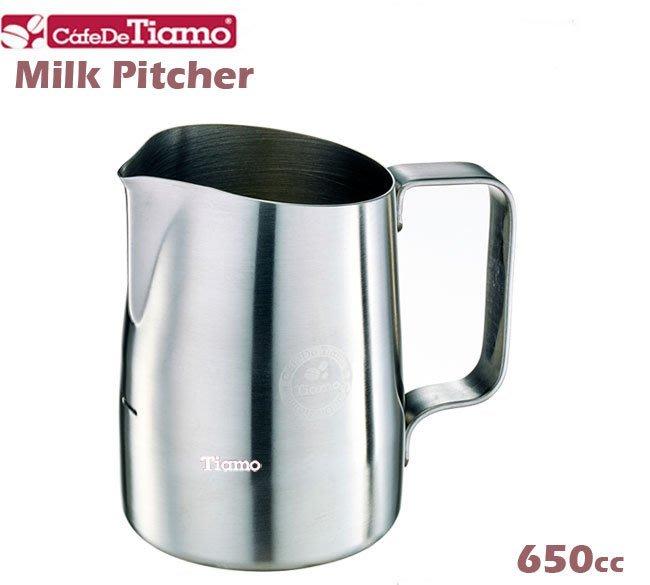 【ROSE 玫瑰咖啡館】Tiamo 1503B 不鏽鋼斜口拉花杯650cc尖口-砂光