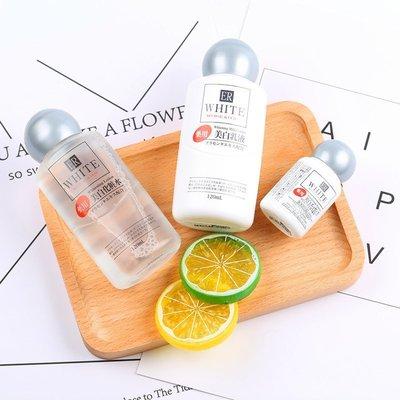 Lucas美妝專業代購日本大創亮白精華水乳套裝DAISO官方旗艦胎盤素淡斑乳液護膚正品