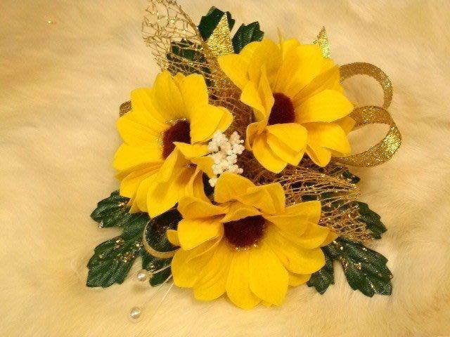 B. & W. world *美美的花飾*R13192**向日葵系列胸花***活動團花、喜慶宴會主席、貴賓*