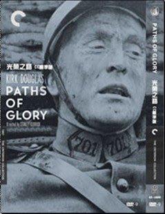 【販售愛情】《光榮之路 Paths of Glory》Stanley Kubrick 獲獎作品 經典戰爭電影