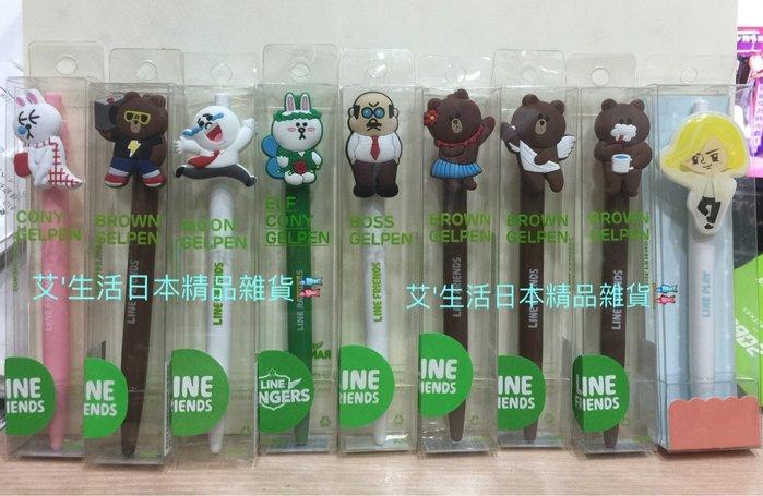 Line Friends 造型原子筆