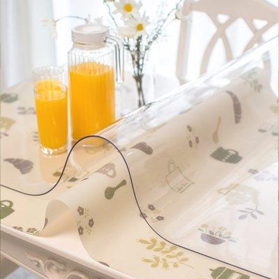 軟玻璃加厚PVC桌布防水防燙透明餐桌墊塑料臺布膠墊水晶板茶幾墊