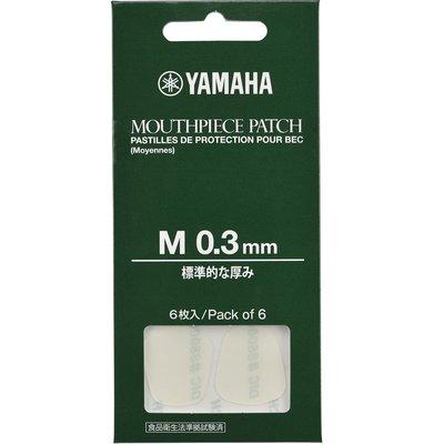 小叮噹的店 YAMAHA MPPAM3 吹嘴護片-M 0.3mm 牙墊