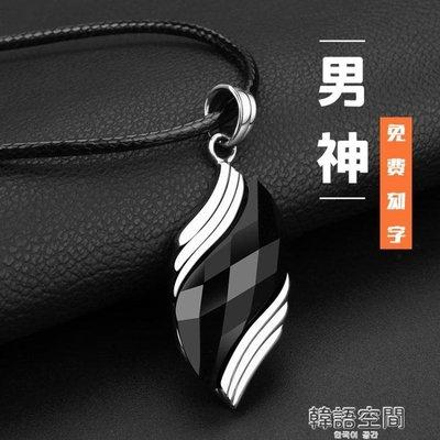藍砂石項鍊男士吊墜日韓國版鈦鋼個性潮學生掛墜時尚簡約