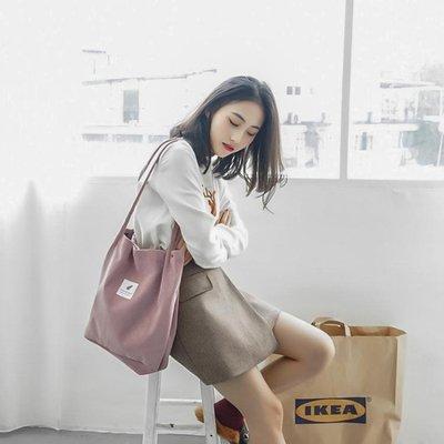 帆布包女斜背韓版文藝小清新學生手提拎書袋折疊便攜環保購物布袋