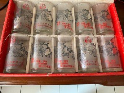 「售」全新CORDIAL GLASS COLLECTION   透明玻璃杯10個