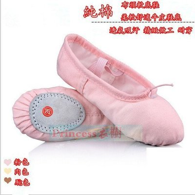 兒童純棉布頭舞蹈鞋 軟底女童芭蕾舞鞋 夏成人練功鞋 瑜伽鞋貓爪跳舞鞋