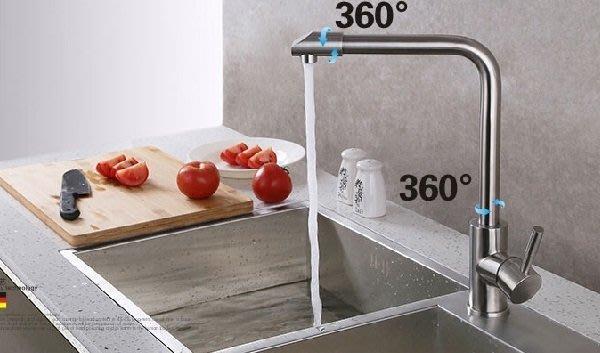 SUS304不銹鋼360度轉向水龍頭,洗菜盆龍頭,無鉛水龍頭