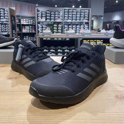 【RS只賣正品】adidas ASWEERUN 透氣 抗震 健身鞋 慢跑鞋 FV2879