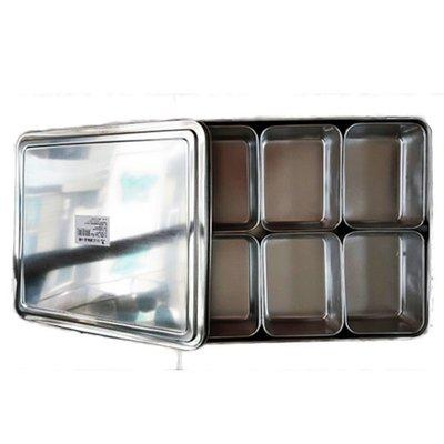 【無敵餐具】不銹鋼六格調味盒(一體成型) 調理盆組/調理盒/佐料盒/醬料盒【Y0027】