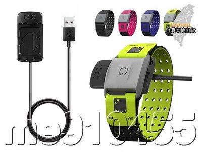 Scosche Rhythm+ 充電線 Rhythm+ 充電器 心率檢測智慧手環 充電底座 USB 充電線 座充 現貨