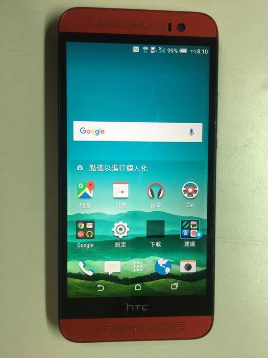 HTC One E8 M8SX 〈 4G LTE、5吋、1300萬畫素、四核心 外觀狀況好〉